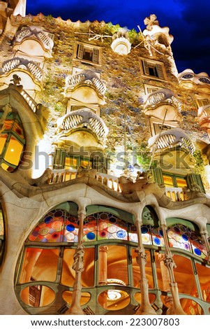 BARCELONA, SPAIN - SEPT  04, 2014: Night outdoor view  Gaudi's  creation-house Casa Batlo. The building that is now Casa Batllo was built in 1877 by Antoni Gaudi - stock photo