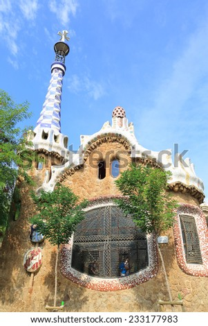 BARCELONA, SPAIN - SEPTEMBER 08, 2014: Park Guell in Barcelona, Spain. The park was built by Antoni Gaudi between 1900 and 1914. - stock photo