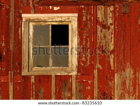 Stock Images Similar To Id 102546746 An Old Weathered