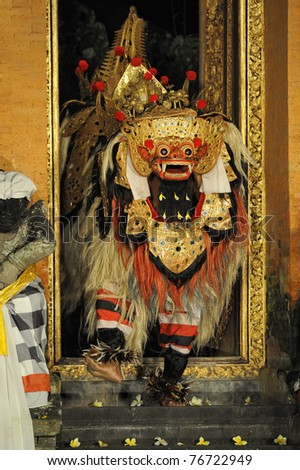 Barong Dance is the most popular dance for tourists. - stock photo