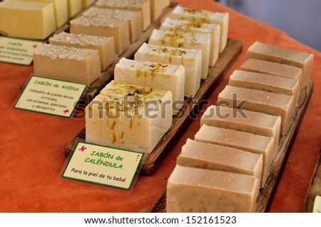 Bars of soap handmade natural products for skin care - stock photo