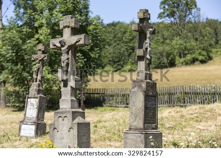 BARTNE, POLAND - JULY 11, 2015: The old Orthodox cemetery in Bartne in Beskids. Poland - stock photo