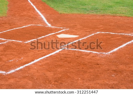 base of a baseball field - stock photo