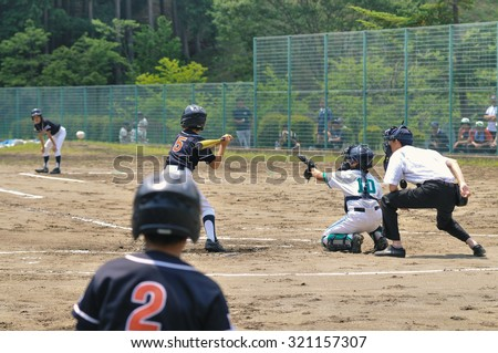 Baseball kids - stock photo