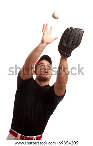 Baseball Player - stock photo