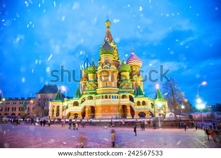 Basil's Cathedral in Moscow, Russia. Winter, snow falls - stock photo