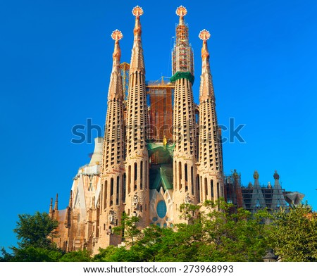 Basilica and Expiatory Church of the Holy Family (Sagrada Familia). Roman Catholic church in Barcelona, designed by Catalan architect Antonio Gaudi.  - stock photo