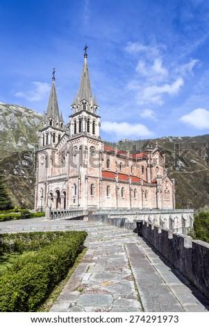 Basilica of Santa Maria la Real of Covadonga, Asturias, Spain. - stock photo