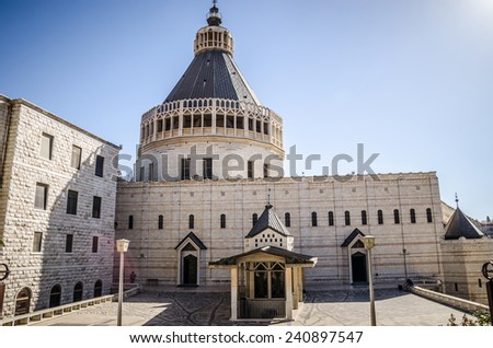 Basilica of The Annunciation in Nazareth - stock photo