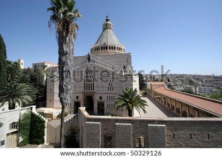 Basilica of the Annunciation, Nazareth - stock photo