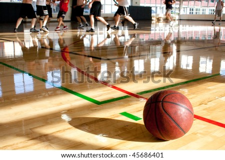 basketball game - stock photo