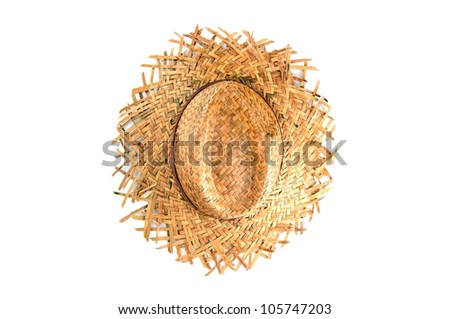 basketwork made from plants. top view - stock photo