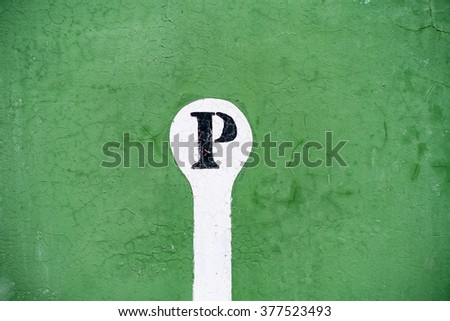 Basque Pelota sport field white P sign on green background  Action outdoor court for Spanish Pelota, image for health fitness sports blog business website magazines  book cover - stock photo