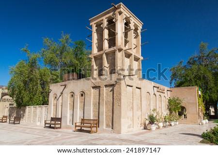 Bastakiya district in Dubai - stock photo