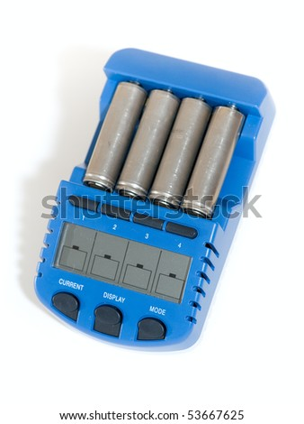 battery charger isolated on the white background - stock photo