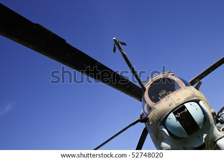 battle helicopter out of service - stock photo