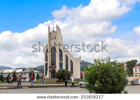 BATUMI, GEORGIA - JULY 09, 2013: The Catholic Church of the Holy Spirit. The church was built in 2000 - stock photo