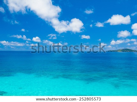 Bay Landscape Summertime  - stock photo