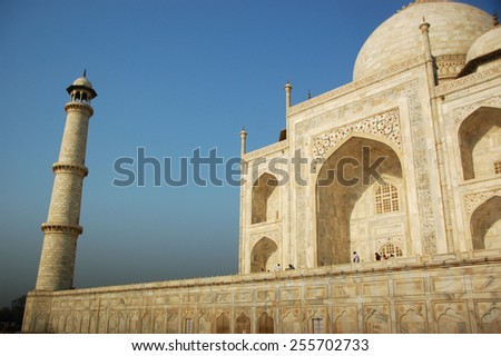 Beautiful architect of Taj Mahal, Landmark of India - stock photo