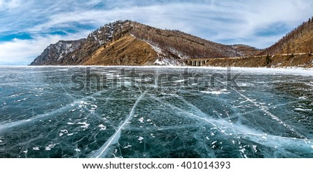 Beautiful Bay on Circum-Baikal railroad - stock photo
