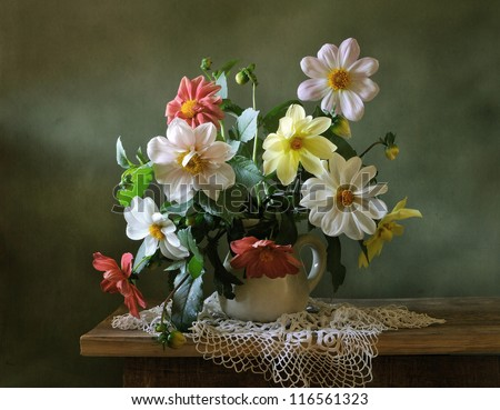Beautiful bouquet of flowers - stock photo