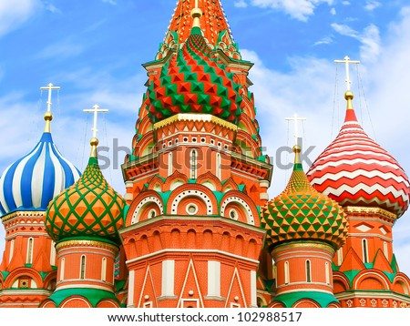 Beautiful Bright Cupolas of St. Basil's Cathedral on Red square, Moscow, Russia - stock photo