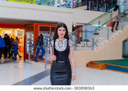 Beautiful business lady. Business center - stock photo
