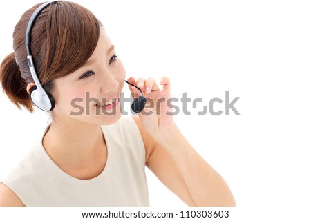 Beautiful business operator. Portrait of asian woman. - stock photo