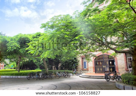 Beautiful campus of the University (in China, Xiamen University, founded in 1921) - stock photo