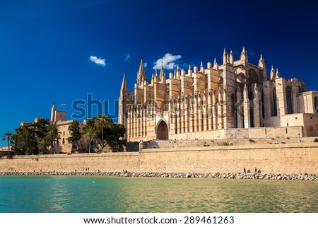 beautiful Cathedral La Seu, Palma de Mallorca, Spain - stock photo