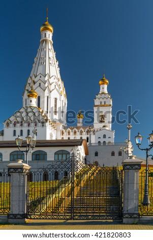 beautiful church of All Saints in Minsk, Belarus - stock photo