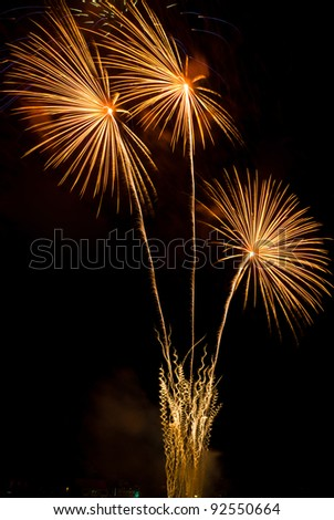 Beautiful colorful fireworks - stock photo