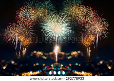 Beautiful colorful fireworks display on celebration night  - stock photo
