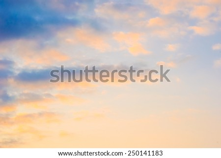 Beautiful colorful sky at sunset - stock photo