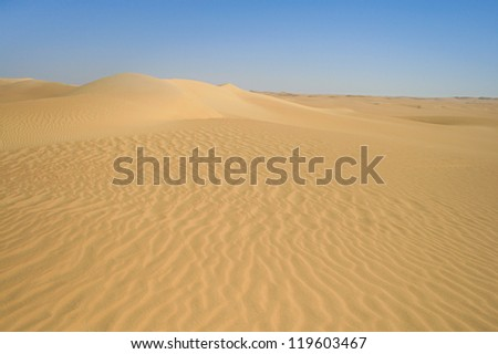 Beautiful Desert Landscape of Egypt - stock photo