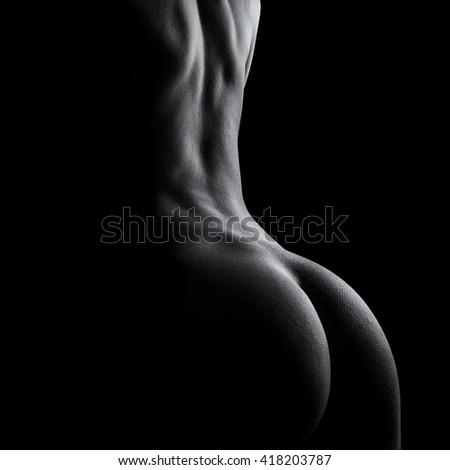Beautiful female back - stock photo