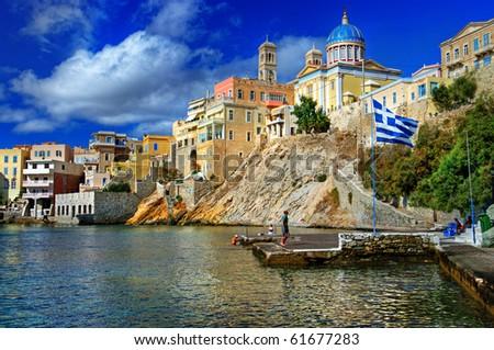 beautiful Greek islands series - Syros - stock photo