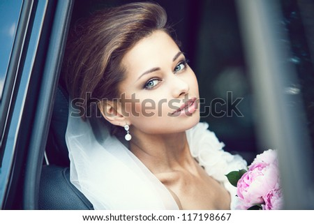Beautiful happy young bride - stock photo