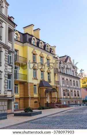 Beautiful house in the historic part of Kiev. Ukraine - stock photo