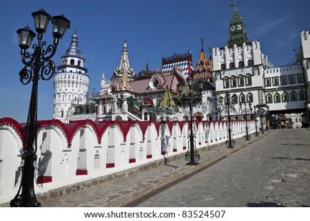 Beautiful kremlin in Izmailovo, Moscow, Russia - stock photo