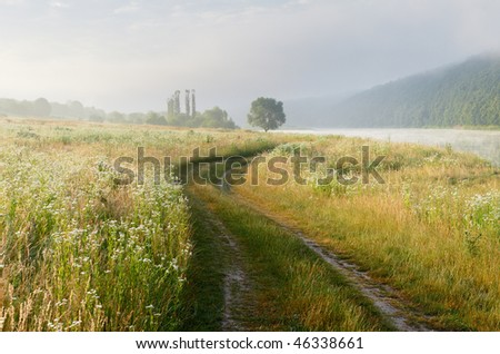 Beautiful landscape with the river - stock photo