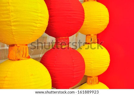 Beautiful lanterns in the streets of the festival Phuket - stock photo