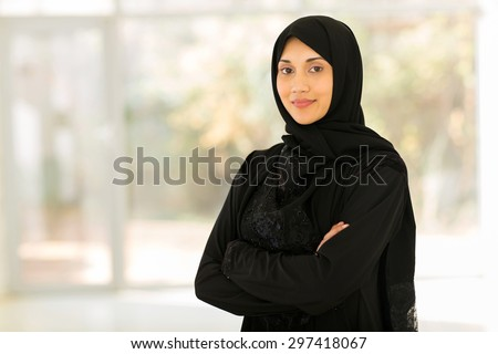 beautiful middle eastern woman at home - stock photo