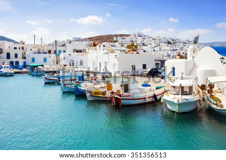 Beautiful Naousa village, Paros island, Cyclades, Greece - stock photo