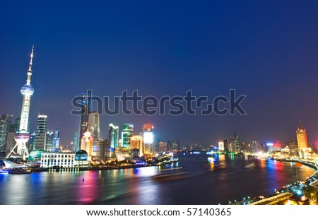 Beautiful night scene in Shanghai , China. - stock photo