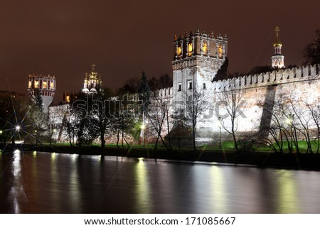 Beautiful night view of Russian orthodox churches in Novodevichy Convent monastery, Moscow, Russia, UNESCO world heritage site - stock photo