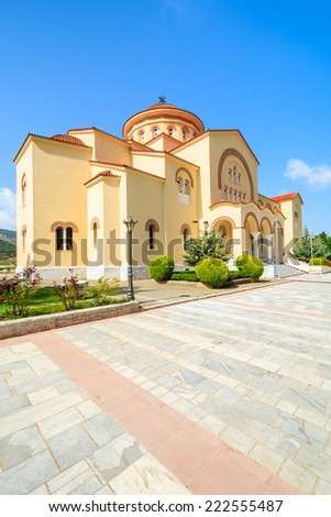 Beautiful old monastery of Agios Gerasimos on Kefalonia island, Greece  - stock photo