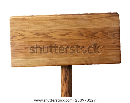 beautiful rustic wood sign isolated on white background - stock photo
