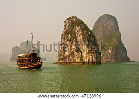 Beautiful Scene on a Gloomy Day in Halong Bay, Vietnam. - stock photo