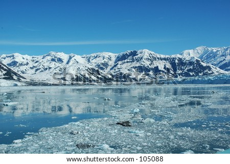 Beautiful Scenery (Alaska) - stock photo